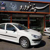 فروش اقساطی پژو ۲۰۶ با تحویل فوری به رضا مهابادی از تهران