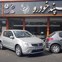 فروش اقساطی رنو ساندرو با تحویل فوری به مرتضی خانی از تهران