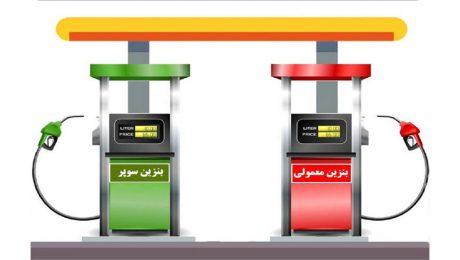 بنزین معمولی بهتر است یا سوپر؟