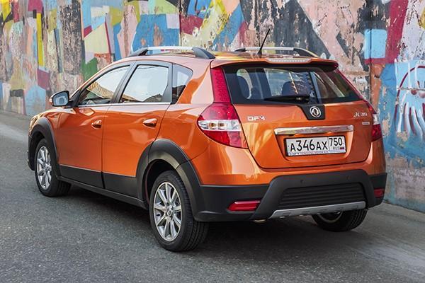 فروش خودرو اچ سی کراس را در سپندخودرو