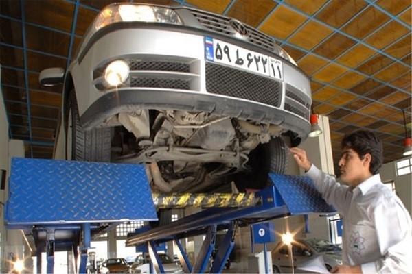 معاینه فنی خودروهای صفرکیلومتر