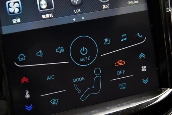 نمایشگر لمسی هایما S7 پلاس