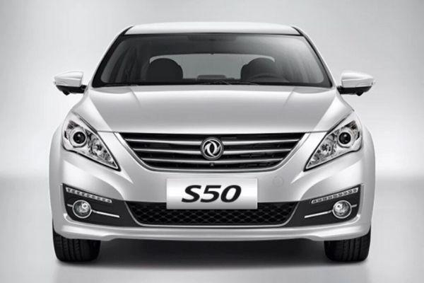 قیمت دانگ فنگ S50